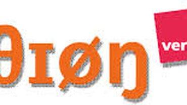 Logo ver.di Mittelfranekn