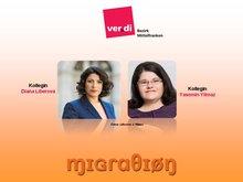 Kolleginnen D. Liberoba und Y. Yilmaz