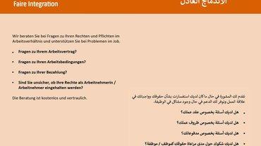 DGB Beratungsstellen: Faire Integration